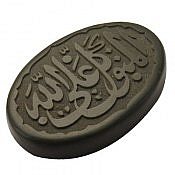 نگین تک یشم حکاکی التوکل علی الله