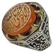 انگشتر نقره عقیق یمن شرف الشمس حکاکی وما توفیقی الا بالله مردانه