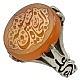 انگشتر نقره عقیق یمن شرف الشمس حکاکی حسین سفینه النجاه مردانه
