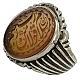 انگشتر نقره عقیق یمن شرف الشمس حکاکی سلام قولا من رب رحیم مردانه