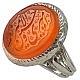 انگشتر نقره عقیق یمن حکاکی امیری حسین و نعم الامیر مردانه