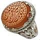 انگشتر نقره عقیق یمن شرف الشمس حکاکی یا عباس بن امیر المؤمنین مردانه
