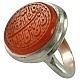 انگشتر نقره عقیق یمن شرف الشمس حکاکی مذهبی مردانه