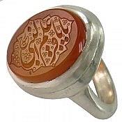 انگشتر نقره عقیق یمن شرف الشمس حکاکی یا باقر علم النبی مردانه