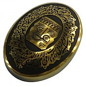 نگین تک حدید صینی حکاکی عین علی