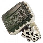 انگشتر نقره یشم هندی حکاکی امیری حسین و نعم الامیر مردانه
