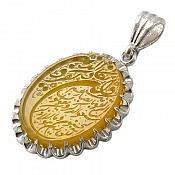 مدال نقره عقیق شرف الشمس حکاکی مذهبی