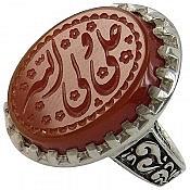 انگشتر نقره عقیق حکاکی علی ولی الله مردانه