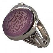 انگشتر نقره عقیق یمن کبود حکاکی یا ابالفضل العباس مردانه