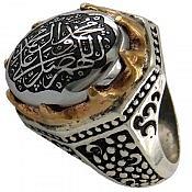 انگشتر نقره حدید صینی حکاکی صلوات مردانه