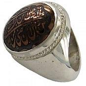 انگشتر نقره حدید صینی حکاکی مذهبی مردانه