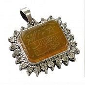 مدال نقره عقیق حکاکی شرف الشمس دست ساز