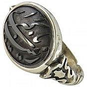 انگشتر نقره حدید صینی حکاکی یا زینب کبری مردانه