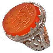 انگشتر نقره عقیق یمن حکاکی یا زینب کبری مردانه
