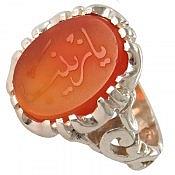 انگشتر نقره عقیق یمن حکاکی یا زینب مردانه