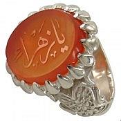 انگشتر نقره عقیق یمن حکاکی یا زهرا مردانه
