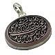 مدال نقره عقیق کبود حکاکی و من یتق الله