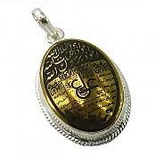 مدال نقره حدید طلایی حکاکی عین علی و سه جلاله