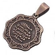 مدال نقره و ان یکاد