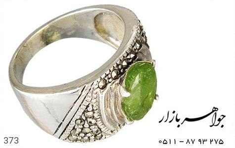انگشتر نقره زبرجد درشت مردانه - 373