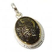 مدال نقره حدید حکاکی مذهبی