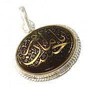 مدال نقره حدید طلایی حکاکی یا امام حسین