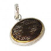مدال نقره حدید طلایی حکاکی آیت الکرسی