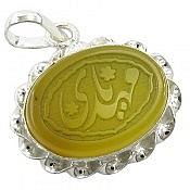 مدال نقره عقیق حکاکی یا مهدی