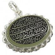 مدال نقره عقیق حکاکی آیت الکرسی