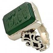 انگشتر نقره عقیق حکاکی یا ثارالله مردانه