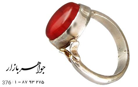 انگشتر نقره عقیق درشت - 376