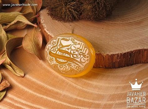 نگین تک عقیق شرف الشمس حکاکی علی مع الحق الحق مع علی - 37637