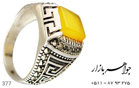 انگشتر نقره عقیق زرد شرف الشمس - 377