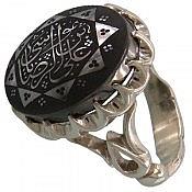 انگشتر نقره حدید صینی حکاکی یا علی ابن موسی الرضا مردانه