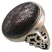 انگشتر نقره حدید صینی حکاکی صلوات بعد از نماز مردانه دست ساز