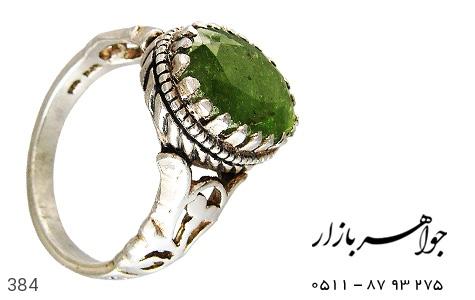 عکس انگشتر زبرجد درشت مردانه