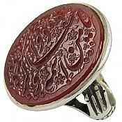 انگشتر نقره عقیق حکاکی یا من اسمه شفا و ذکره دواء مردانه