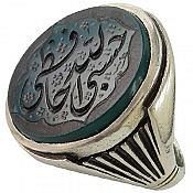 انگشتر نقره عقیق حکاکی حسبی الله حافظی مردانه