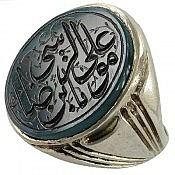 انگشتر نقره عقیق حکاکی یا علی ابن موسی الرضا مردانه