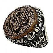 انگشتر نقره عقیق یمن حکاکی ان الله بالغ امره مردانه