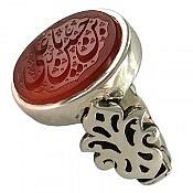 انگشتر نقره عقیق حکاکی یا علی بن حسین مردانه دست ساز