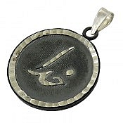 مدال نقره حکاکی خدا