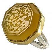 انگشتر نقره عقیق حکاکی یا بقیه الماضین مردانه
