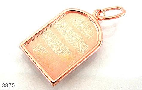 عکس مدال نقره و ان یکاد