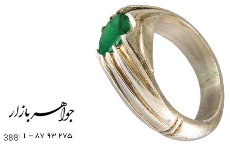 انگشتر نقره زمرد مردانه دست ساز - 388