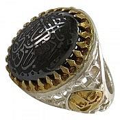 انگشتر نقره حدید حکاکی یا زینب کبری رکاب یا علی مردانه
