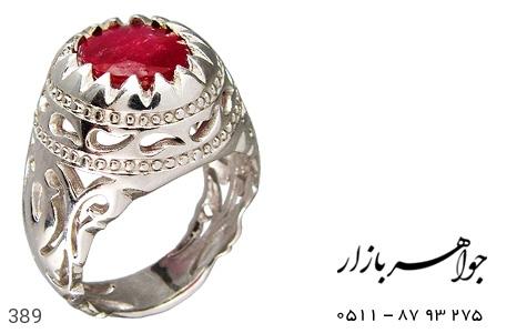 انگشتر نقره یاقوت سرخ درشت مردانه دست ساز - 389