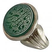 انگشتر نقره عقیق حکاکی یا فاطمه الزهرا مردانه