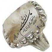 انگشتر نقره عقیق شجر حکاکی مذهبی مردانه