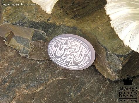 نگین تک عقیق حکاکی یا شمس الشموس - 39319